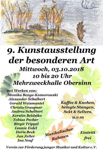 kunst-plakat-2018